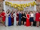 2020-03-07 Studniówka 2020 tegorocznych maturzystów z Czaplinka