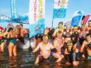 Światowy Festiwal Morsowania
